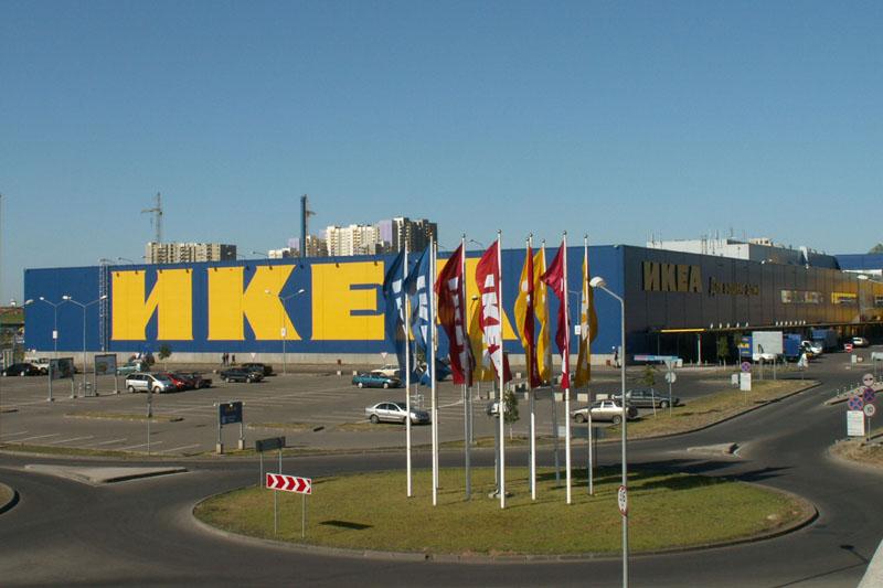 IKEA_Himky_1