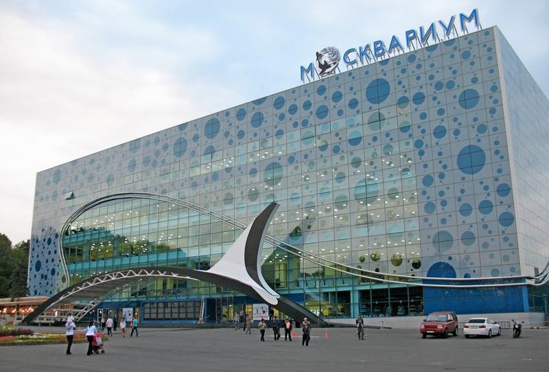 Moskvarium-na-VDNH 2